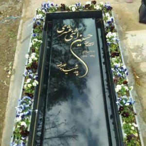 سنگ قبر سنگ مزار